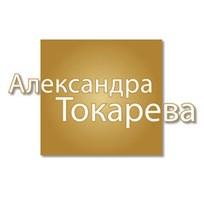 """""""Александра Токарева"""" наборы для вышивания бисером"""
