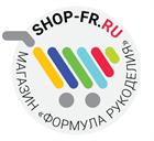 """Февральские акции в магазине """"Формула Рукоделия"""""""