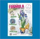 """Новый номер журнала """"Formula Рукоделия"""" уже в продаже!"""