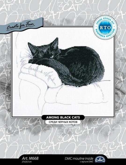 Схема вышивки чёрного кота 470