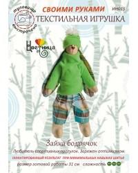 Набор для шитья текстильной игрушки  Зайка Бодрячок - фото 13527