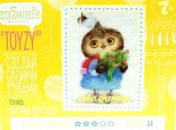Набор Toyzy картина шерстью  Сова-ученица - фото 13743