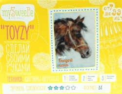 Набор Toyzy картина шерстью  Гнедой конь - фото 13755