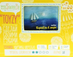 Набор Toyzy картина шерстью  Корабль в море - фото 13756