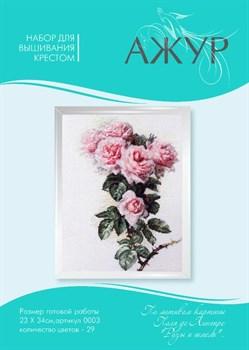Набор для вышивания  Розы и шмели - фото 13833