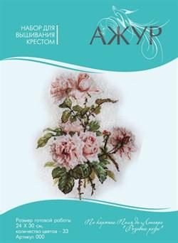Набор для вышивания  Розовые розы - фото 13836