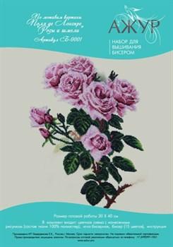Набор для вышивания бисером  Розы и шмели - фото 13838