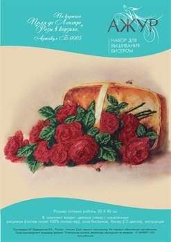Набор для вышивания бисером  Розы в корзине - фото 13839