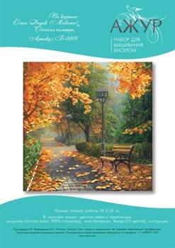 Набор для вышивания бисером  Осенняя палитра - фото 13841