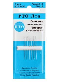 Иглы для вышивания бисером РТО, №10. упак - фото 14518