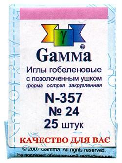 Иглы для шитья ручные  Gamma  гобеленовые  №24 - фото 20099