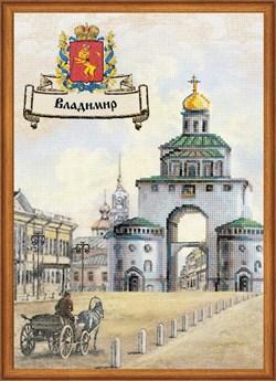 Набор для вышивания  Города России. Владимир - фото 22774