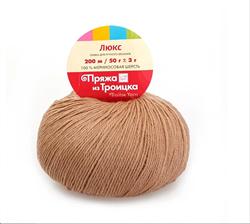 Пряжа  Астра , цвет: верба - фото 26049