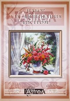 Набор для вышивания бисером  Цветы у окна - фото 26942