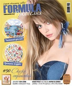 Formula Рукоделия N2(90) Апрель-Июнь 2019г - фото 28217