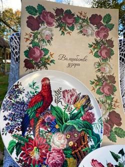 Тарелка декоративная  Волшебство узора  «Попугай на корзине цветов» - фото 29102