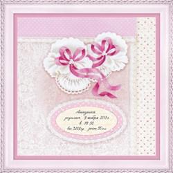 Набор для вышивания  Пинетки для девочки - фото 29121