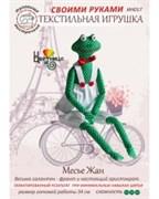 Набор для шитья текстильной игрушки  Лягушка месье Жан