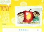 Набор Toyzy картина шерстью  Совушки с яблоком