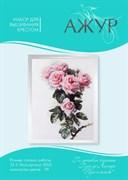 Набор для вышивания  Розы и шмели