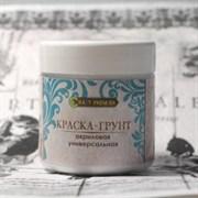 Акриловая универсальная краска-грунт  Craft Premier , Белый