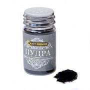 Пудра  Эффект бархатной поверхности    Craft Premier , Черный