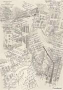 Декупажная карта  Стихи