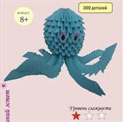Модульное оригами Осьминожек