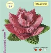 Модульное оригами Розовый Лотос