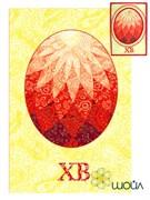 Набор текстильная открытка «Пасха»