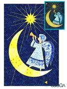 Набор текстильная открытка «День Ангела»