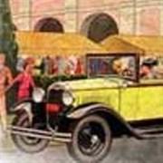 Бумага рисовая   Ретро автомобиль