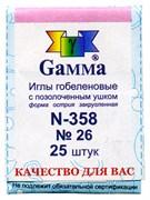 Иглы для шитья ручные  Gamma  гобеленовые №26