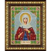 Набор для вышивки бисером   Св. Мч. Фотина (Светлана)