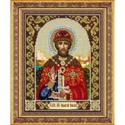 Набор для вышивки бисером   Святой Благов. князь Дмитрий Донской