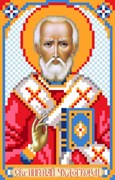Рисунок на шелке  Св. Николай Чудотворец