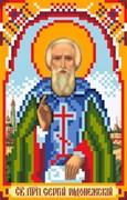 Рисунок на шелке  Св. Сергий Радонежский