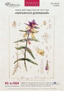 Набор для вышивания  Марьянник Дубравный  Aida14