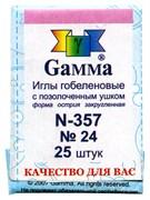 Иглы  Gamma , гобеленовые  №24