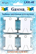 Бобины для мулине картон  Gamma
