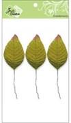 Листья 65 мм