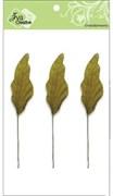 Листья 55 мм