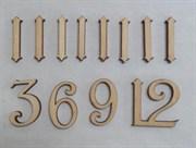 Цифры арабские старинные 30 мм
