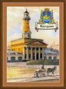 Набор для вышивания  Города России. Кострома