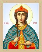 Набор для вышивки бисером  Святая великомученица Ирина Македонсквя