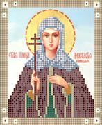 Набор для вышивки бисером  Святая Анастасия Рымлянина Солунская