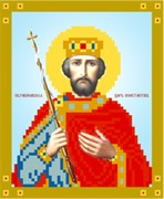 Набор для вышивки бисером  Святой равноапостальный царь Константин