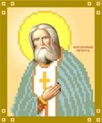 Набор для вышивки бисером  Святой Серафим Саровский