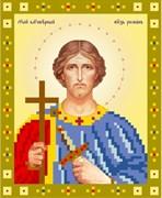 Набор для вышивки бисером  Святой Роман Рязанский