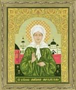 Набор для вышивания  Святая Блаженная Матрона Московская